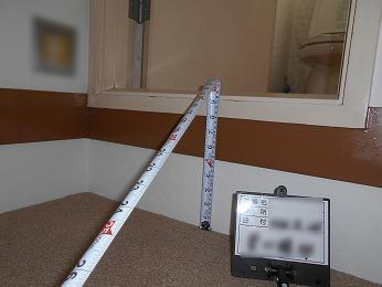 所沢市介護保険利用工事室内段差写真