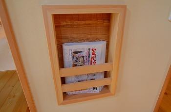 キッチン袖壁無垢材ラック新聞雑誌収納