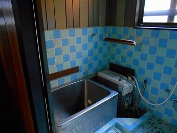 築45年在来浴室バランス釜