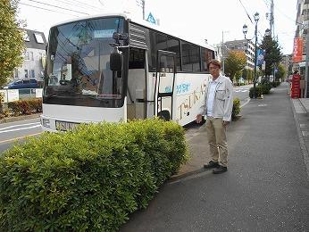 所沢市整理収納ツアーバス