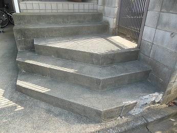 玄関アプローチコンクリート階段