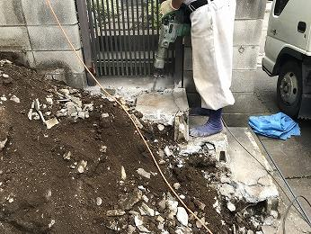 所沢市 外部階段壊し 斫り機