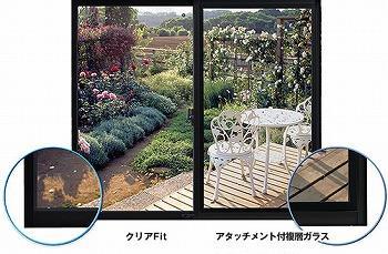 日本硝子工業ペアガラスクリアフィット.jpg