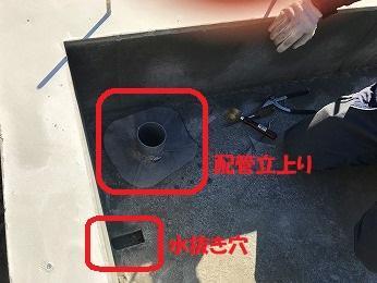 所沢市新築防蟻工事配管立上り