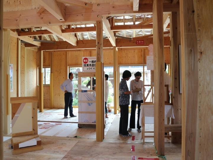 天然木の家 構造見学会(予約制)