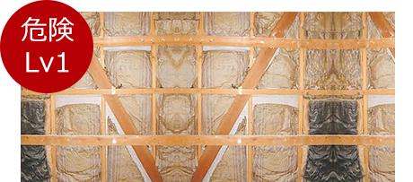 線状の断熱材は湿気を吸うと戻らず結露が起こりやすくなります。