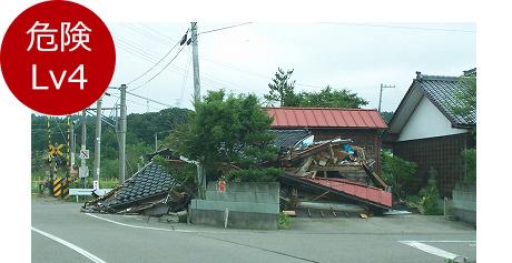 造りの弱った建物は地震などの災害時に倒壊の危険があります。