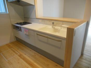 キッチンリフォーム 天然木床板