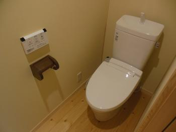自然素材リフォーム トイレ